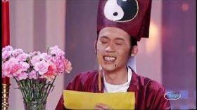 Âm Dương Đôi Đường - Hoài Linh, Chí Tài, Bé Kevin Phan (PBN 79)