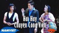 Chuyện Công Viên - Y Nhu, Mạc Văn Khoa, Lê Thúy - Liveshow kỷ niệm 12 Năm Nụ Cười Mới