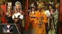 Dương Quý Phi Thời Đại - Hài Hoài Linh, Vân Sơn [Vân Sơn Nụ Cười & Âm Nhạc 11]