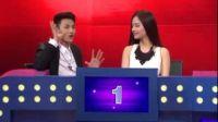Người Bí Ẩn 2014 - Tập 11 FULL HD - Miu Lê & Isaac