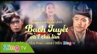 Bạch Tuyết Và Bảy Chú Lùn - Liveshow hài Hoài Linh, Chí Tài - P3