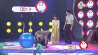 Cười Là Thua Mùa 2 - Tập 2 - Anh Đức, Diệu Nhi đối đầu Hứa Minh Đạt, Phan Thanh Tân