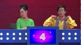 Người Bí Ẩn 2014 - Tập 2 FULL HD - Petey Nguyen & Thúy Diễm