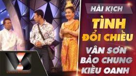 Tình Đổi Chiều - Hài Vân Sơn ft Bảo Chung, Kiều Oanh - Vân Sơn 50