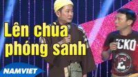 Lên Chùa Phóng Sanh - Hài Tấn Beo, Dũng Nhí - Liveshow kỷ niệm 12 Năm Nụ Cười Mới