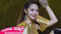 Trái Tim Lầm Lỡ - Liveshow hài Trấn Thành Chuyện Giỡn Như Thiệt P13